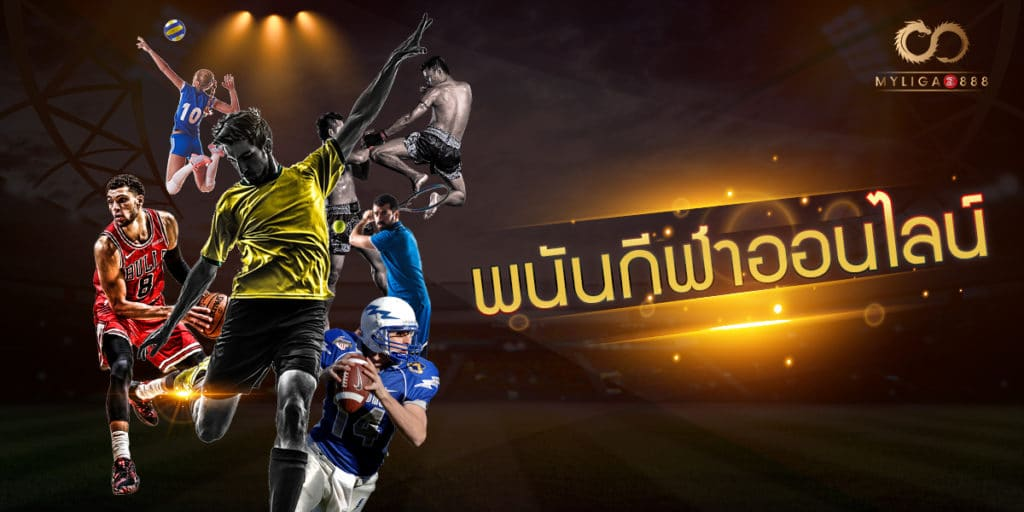 Discover a Safe Way to Apply a Dragon Tiger Formula (สูตรเสือมังกร) and Obtain Good Income in Bets
